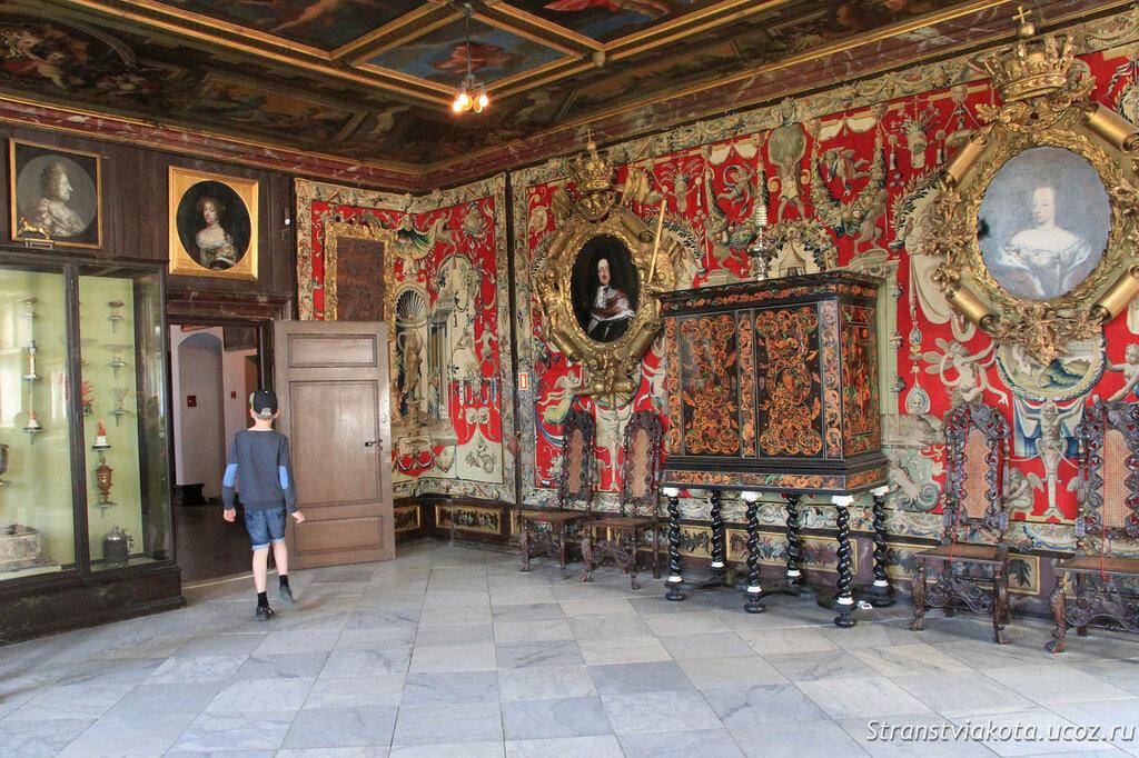 Залы и комнаты в замке Розенборг, Копенгаген