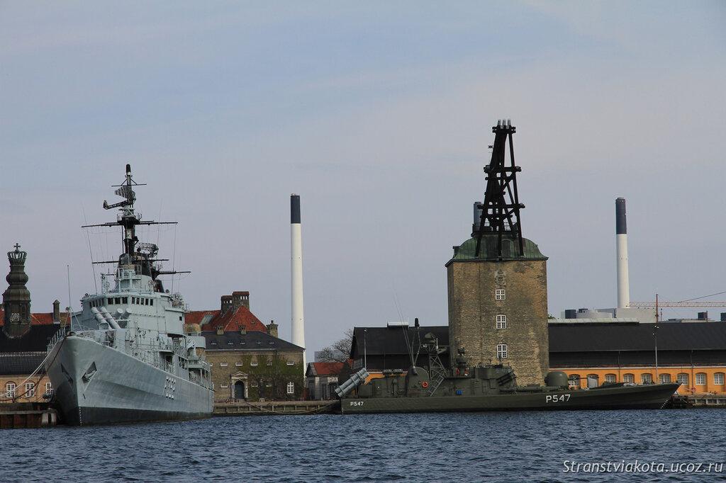 Военно-морская в Копенгагене
