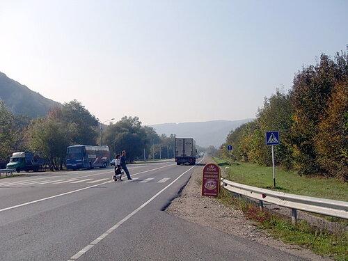 В Горячем Ключе, октябрь 2009