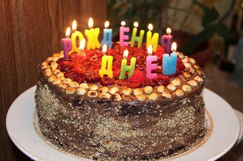 Фото торты с днем рождени