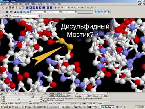 http://img-fotki.yandex.ru/get/6103/70695945.6/0_8495c_7ac4e6ca_L.png