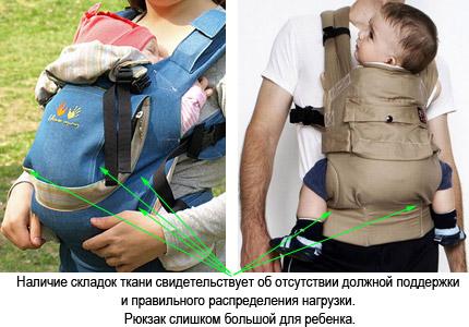 Как посадить ребенка в эрго рюкзак рюкзак bella sara розовый