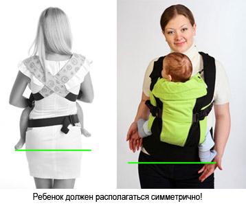 Как покормить грудью в эргорюкзаке купить мужской рюкзак в интернет