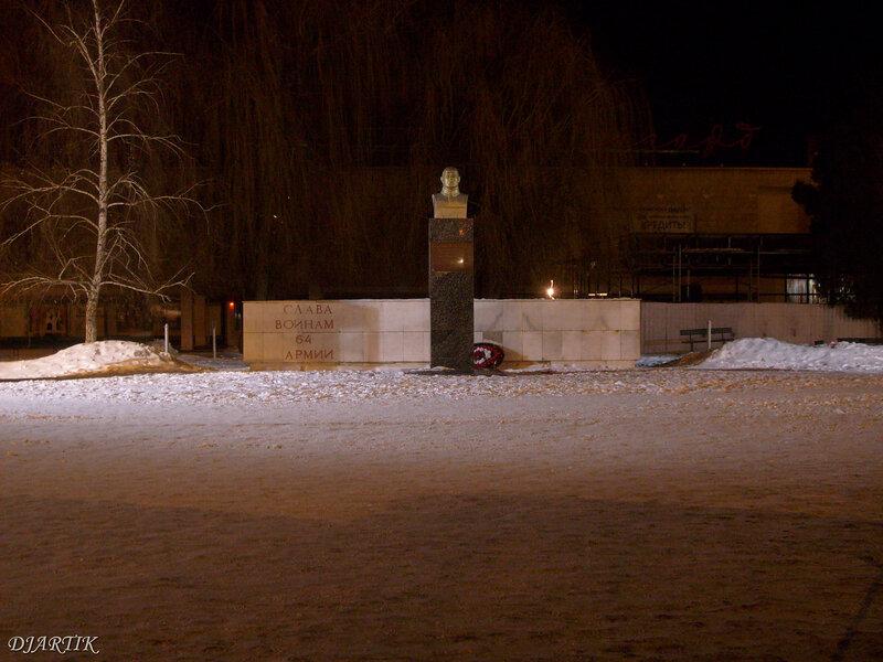 Памятник 64 Армии, памятник Шумилову