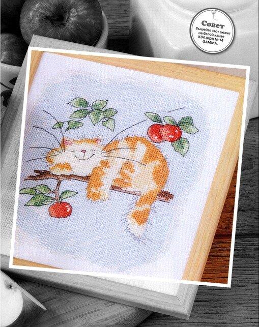 Рыжий кот(схема вышивки)