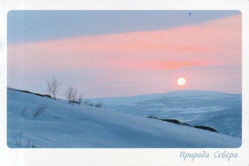 http://img-fotki.yandex.ru/get/6103/85188958.3c/0_f2c8c_d1c167e6_L.jpg