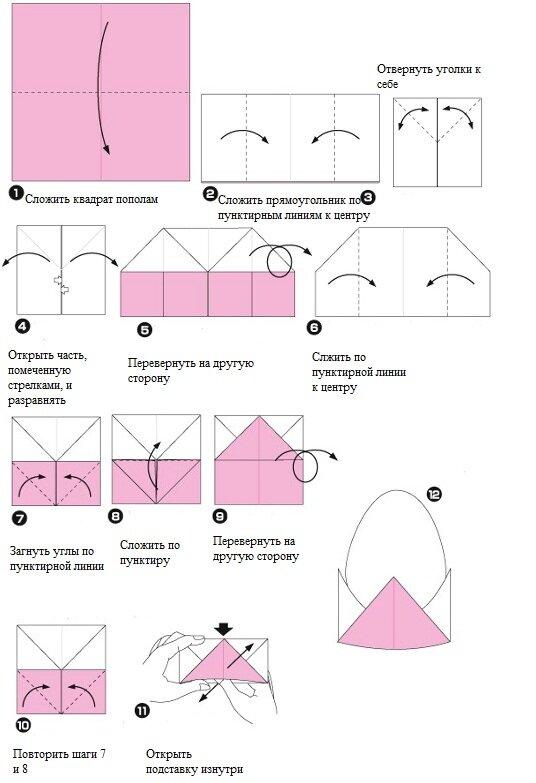 Оригами из бумаги схемы телефона