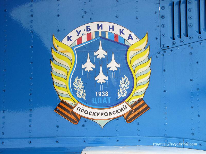 http://img-fotki.yandex.ru/get/6103/94845085.a3/0_7c7b8_25b9f21e_XL.jpg