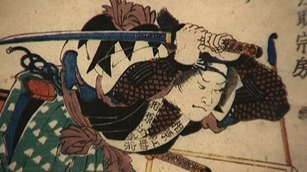 Самурай, гравюра.