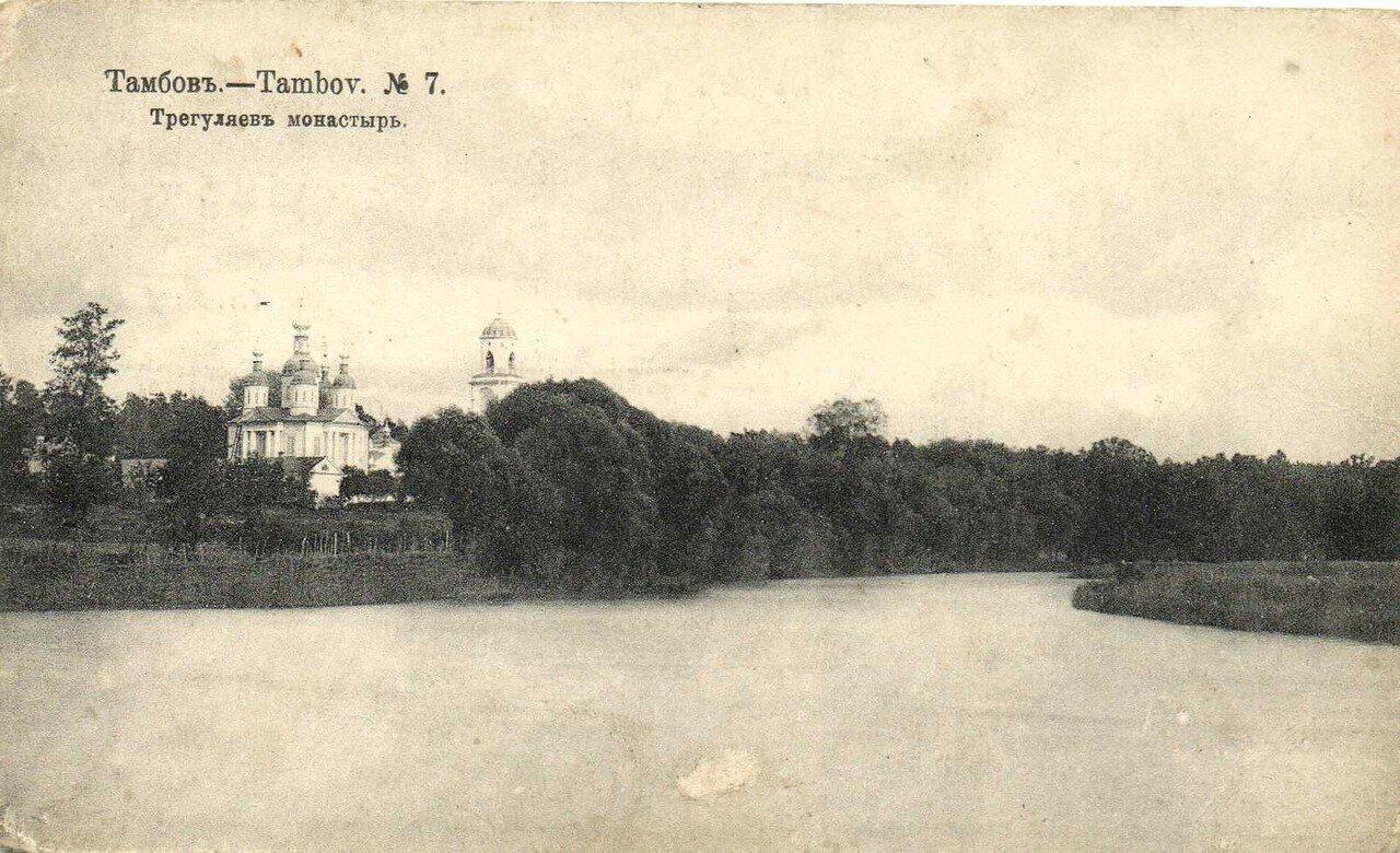 Трегуляев монастырь
