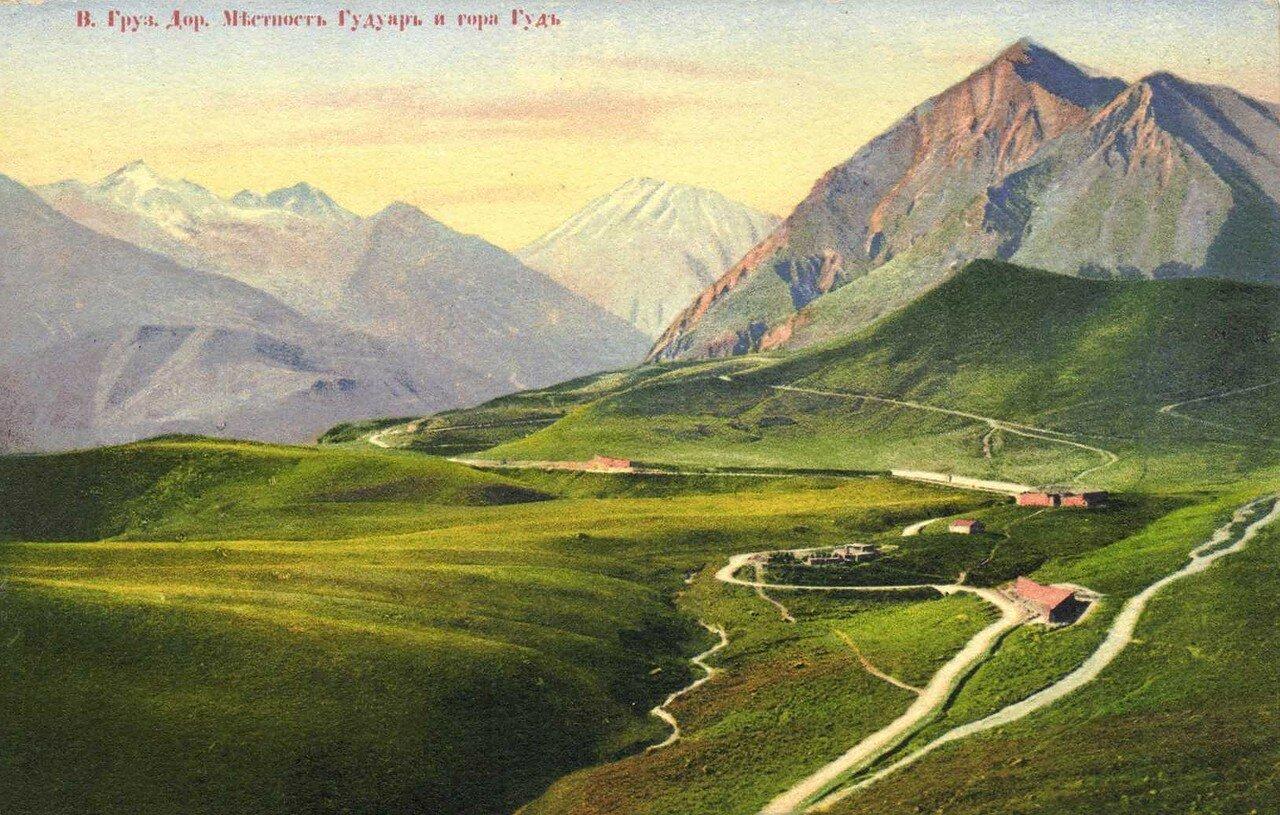 Местность Гудуар и гора Гуд
