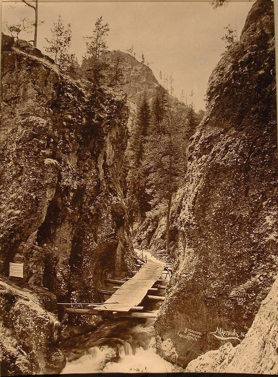 Вид горного ущелья и моста через горную речку( Вторые ворота очарования)