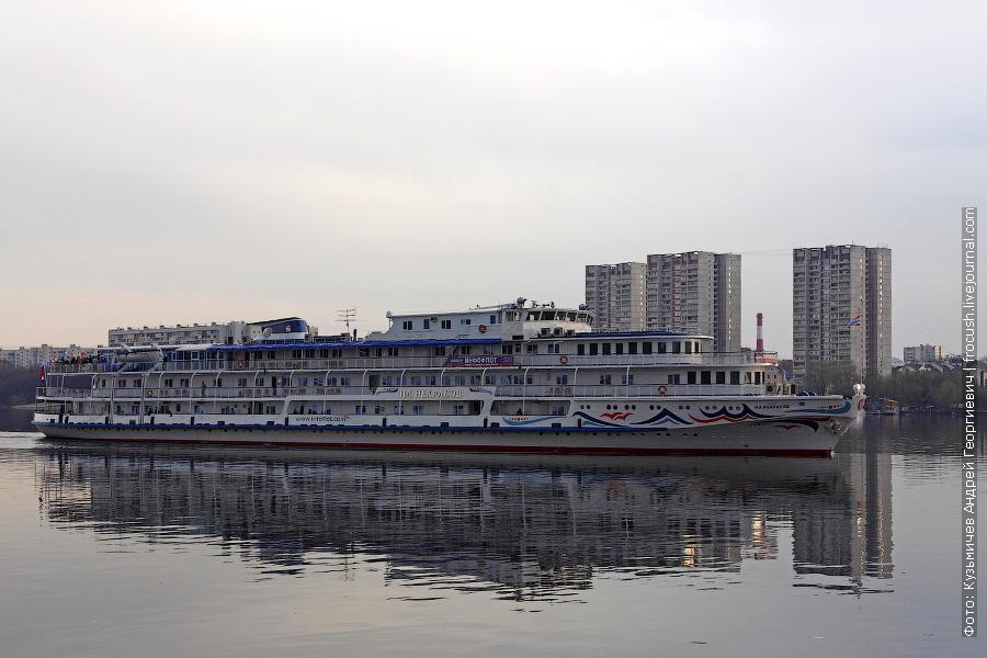 Теплоход «Н.А.Некрасов» в Химкинском водохранилище