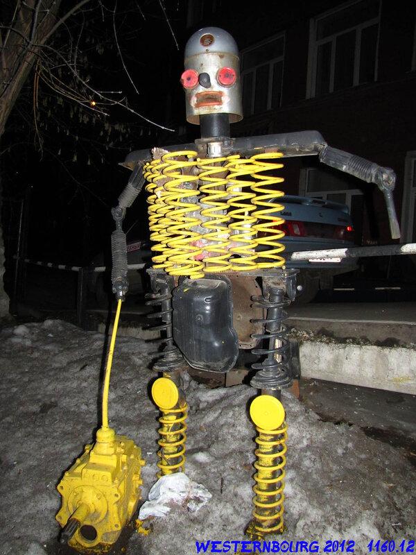 1160.12 Робот. 1 апр. 2012 г.