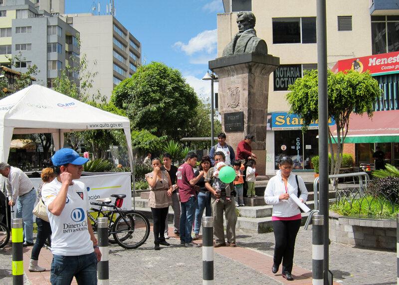Улица Амазонас