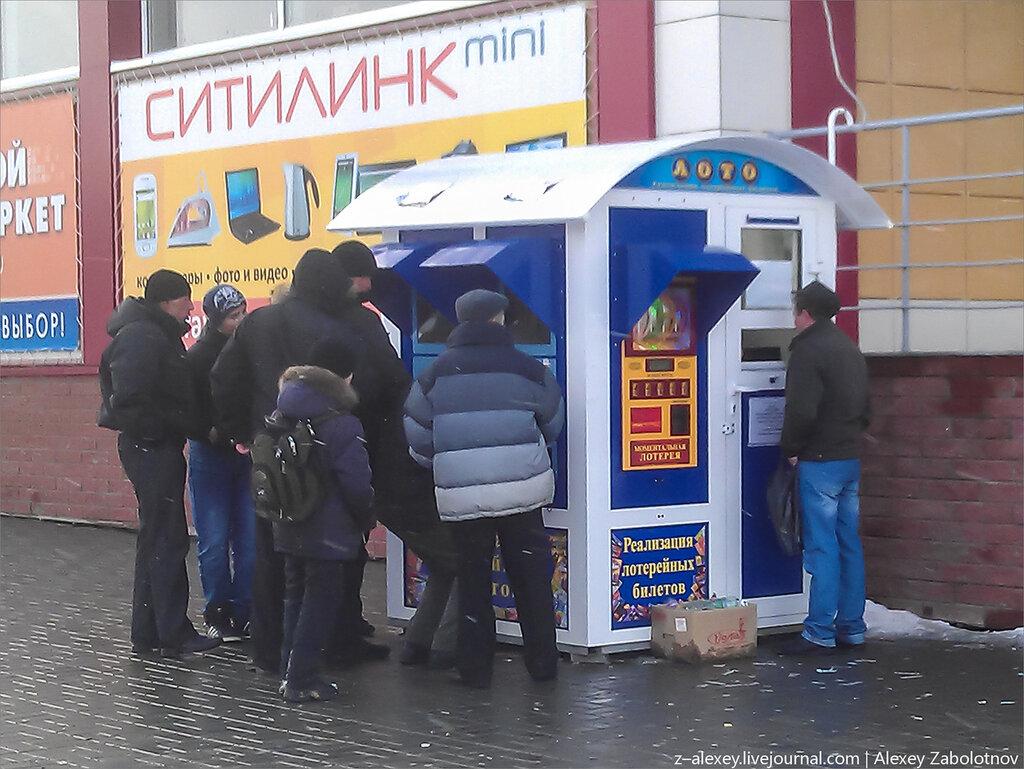 Игровые уличные автоматы детские игровые аппараты бу