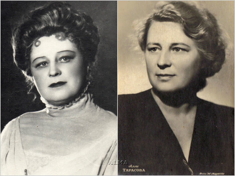 Актрисы с именем алла фото 781-642