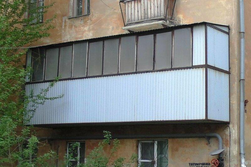 Балкон, так БАЛКОН