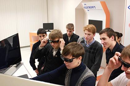 Российская фирма Luxoft не ждет ущербов от ситуации происходящей на Украине