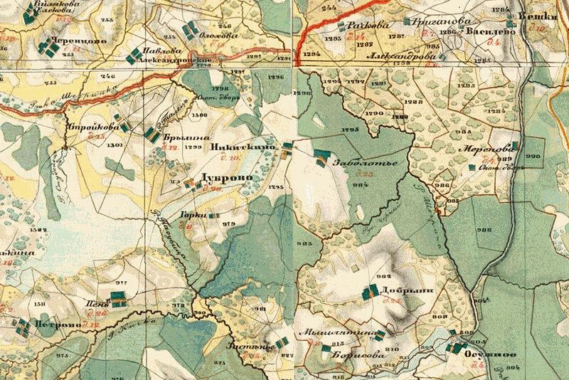 Карта Менде.jpg