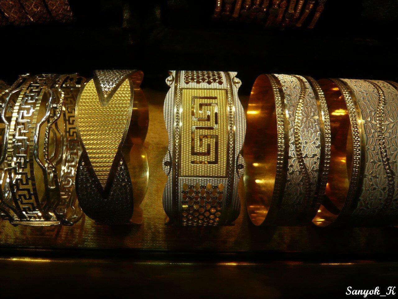 армянское золото картинки эти существа имеют
