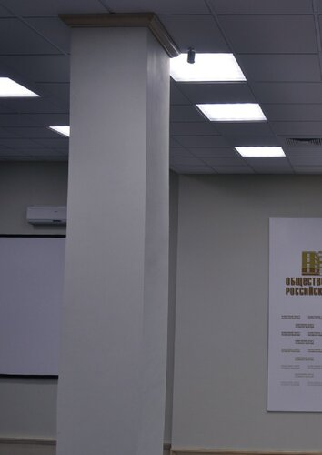 Общественная палата РФ – внутреннее и наружное освещение