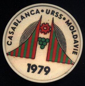 Касабланка - Молдавия 1979.jpg