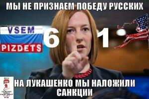 санкции.jpg
