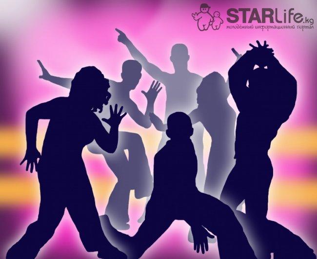 1357227315_dancers.jpg