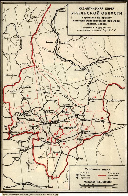 Схематическая карта Уральской