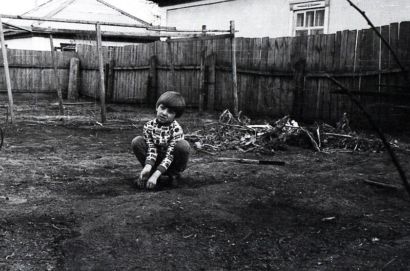 Осень 1981 года.