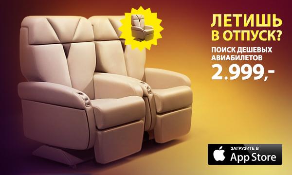 600x360_seat_2.jpg