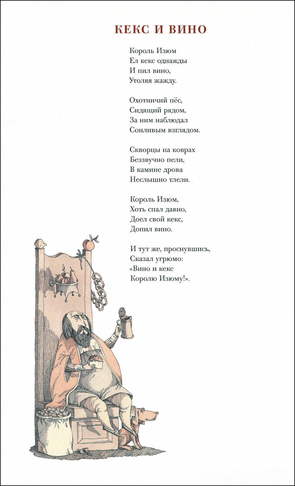 Вадим Иванюк, Песня сна