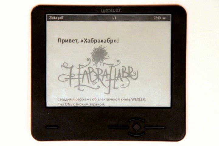 WEXLER. Flex ONE: первый обзор первой в мире электронной книги с гибким экраном