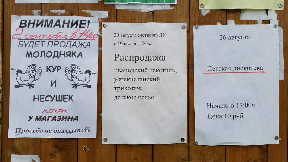 https://img-fotki.yandex.ru/get/6104/2820153.ee/0_10d29d_ba968f11_orig.jpg
