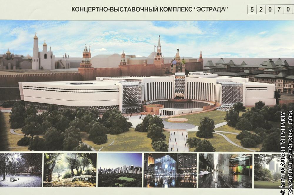 Проект застройки территории гостиницы россия