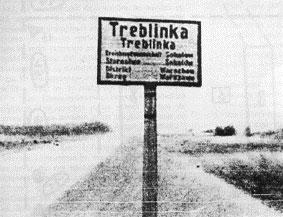 TreblinkaSign.jpg