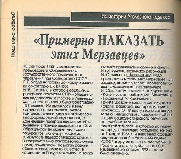 img-fotki.yandex.ru/get/6104/35931700.9f/0_84a47_f96520c_orig.jpg