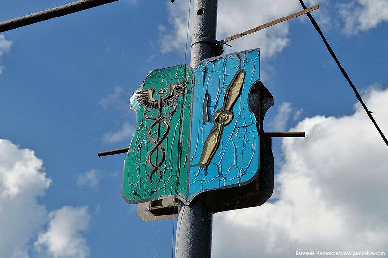 48. Улица Свободы. 31.07.16.01..jpg