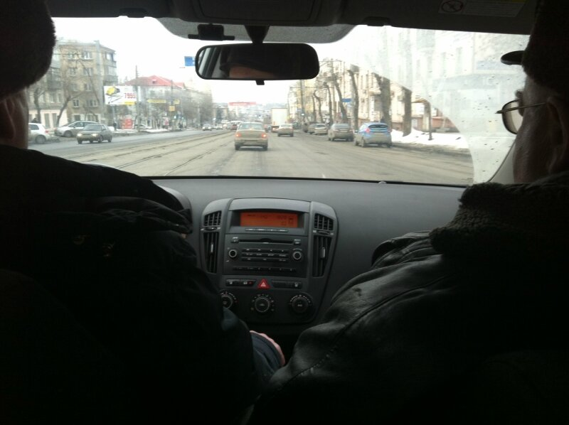 По дороге в аэропорт