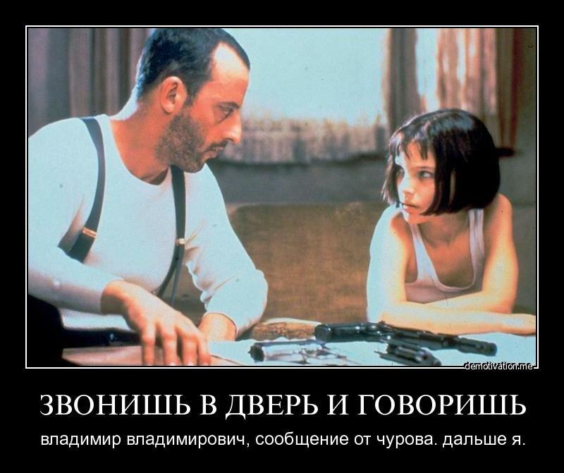 В российском Саратове погиб 77-летний профессор, которому отключили отопление за долги - Цензор.НЕТ 1395