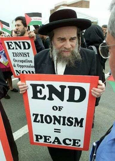 ANTI ZIONIST RABBIS DEMONSTRATE OUTSIDE WORLD CONFERENCE ON RACISM