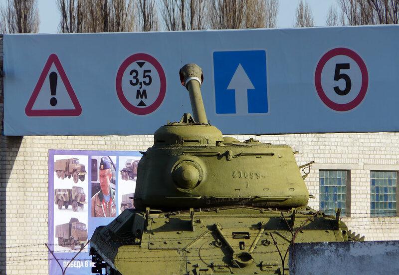 Танк-памятник ИС-2, Белгород, фото SanchesS