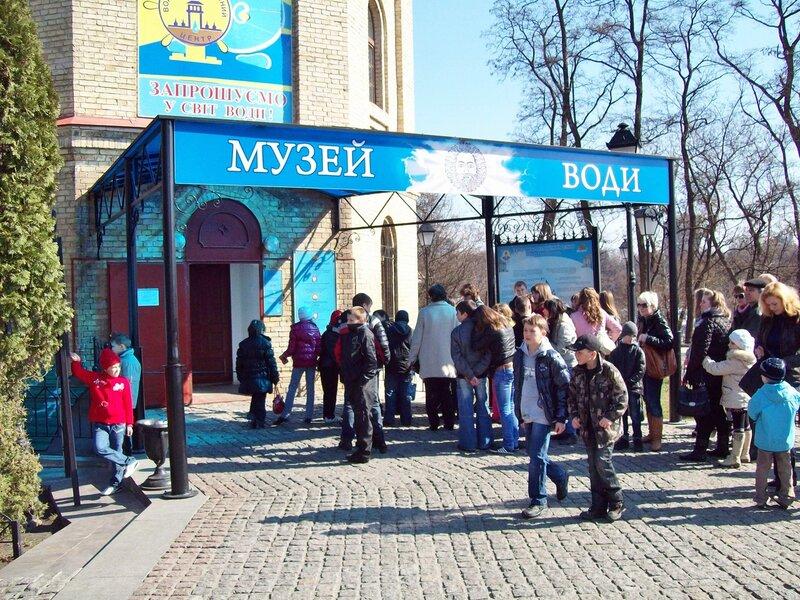 Вход в Музей воды