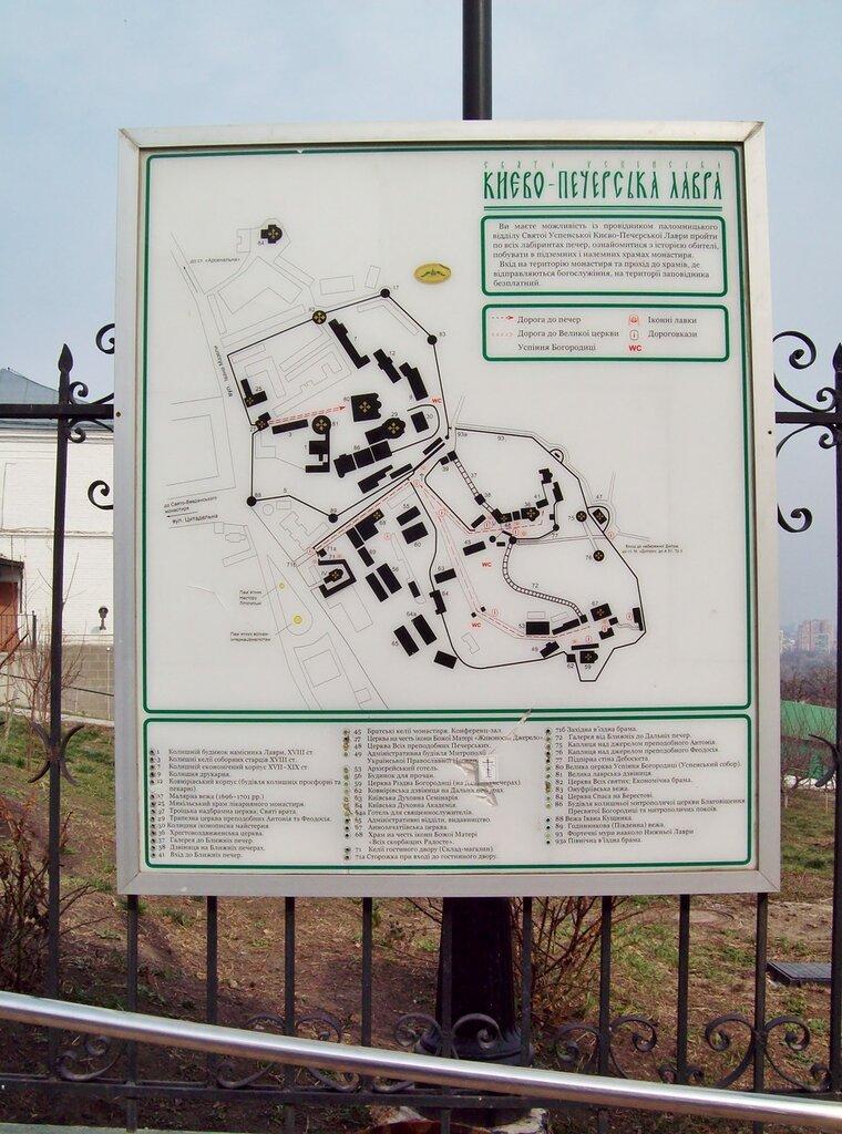 План-схема Печерской лавры