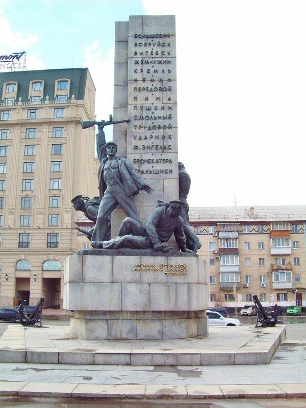 киев Памятник морякам Днепровской флотилии
