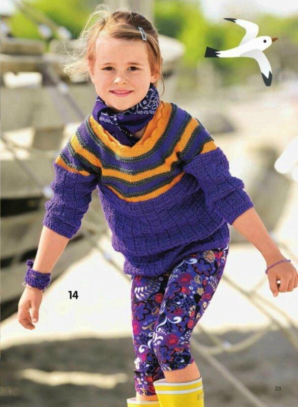 """Журнал по вязанию  """"Сабрина.  Вязание для детей """" представляет обширную коллекцию вязаной одежды для детей от 3 до 12..."""