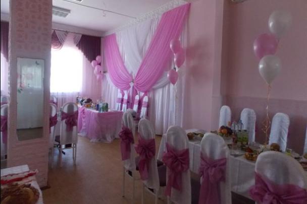 Розовый зал.png