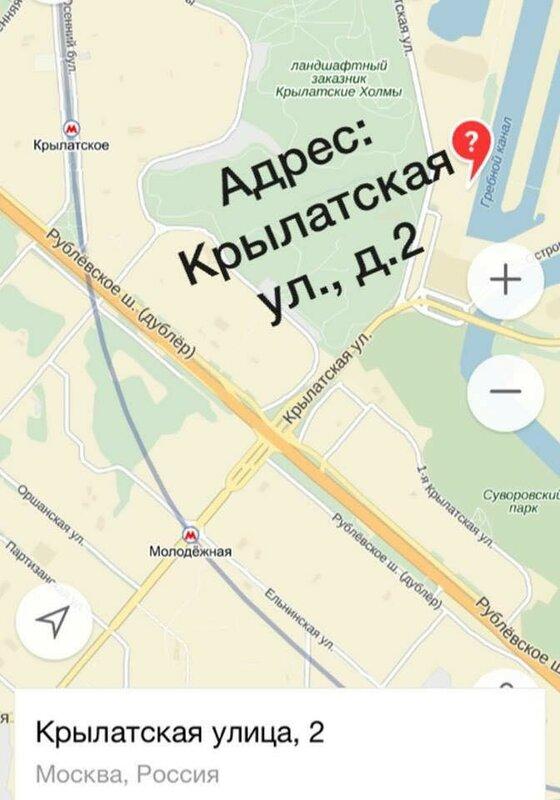 украина киэв найти проституток и показать