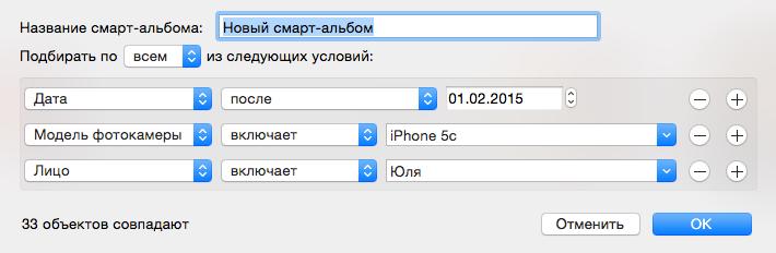 новая программа фото apple